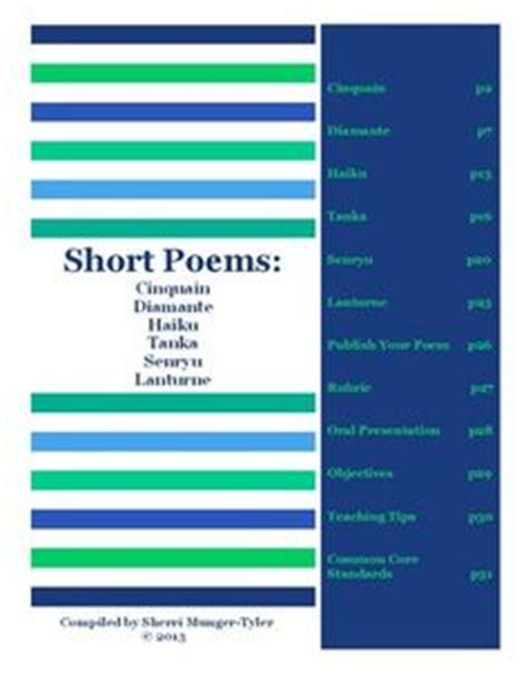 Reference poem in essay